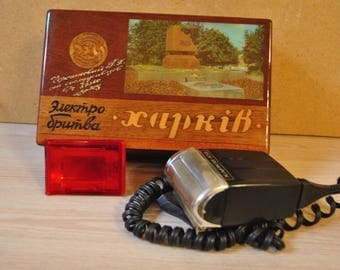 "Electric shaver ""Kharkov"". the USSR"