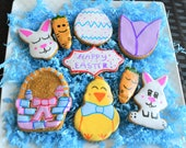 Dante's Easter Cookie Box /Healthy Dog Treats /Organic Dog Treats /Easter Gift for Dog /Easter Cookies /Dog Bakery /Pet Gift Basket