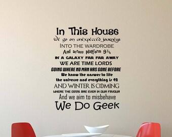 geek wall decal | etsy