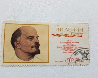 Lenin CCCP Vintage Postage Post Stamp, Antique Postal Stamps, Collectible stamps, Collection philately 3.3cm x 6.5cm