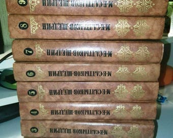 Russian book Mikhail Saltykov-Shchedrin Collected Works in 10 volumes (set) Vintage Book Russian language Classics books Hardcover