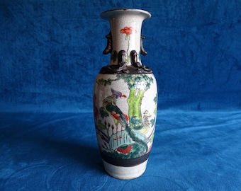 Nanjing style vase with trees, flowers and birds