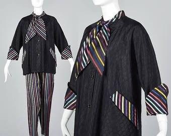 SALE Large 1950s Pajamas PJs 1950s Loungewear Quilted Bed Jacket Ribbon Stripe Vintage 50s Lounge Jammies