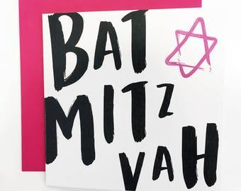 Bat Mitzvah Greetings Card