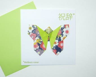 """""""Japanese"""" butterfly greeting card"""