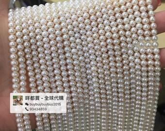 5-5.5mm fresh water pearl bracelet