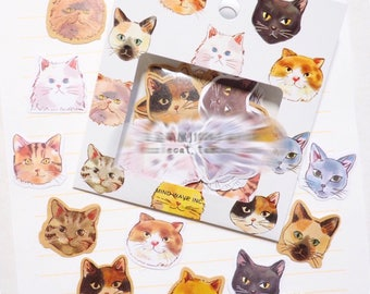 Smiling cats sticker pack 70 pcs