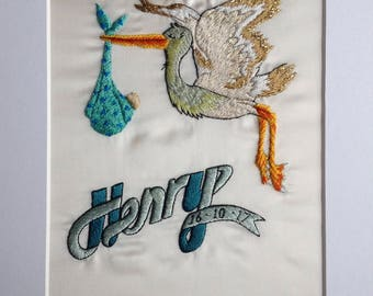 The delivery Stork  embroidery picture