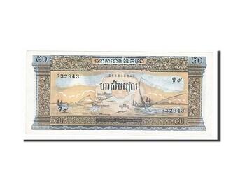 cambodia 50 riels 1972 km #7d unc(63) 332943