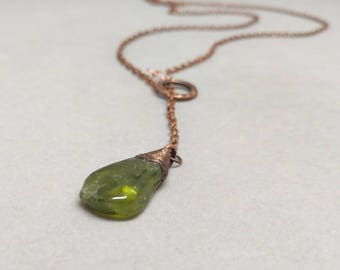 Raw Crystal Jewelry - Boho - Raw Crystal - Y Necklace - Gifts for Her - Lariat - August Birthstone - Peridot Pendant - Raw Peridot Necklace