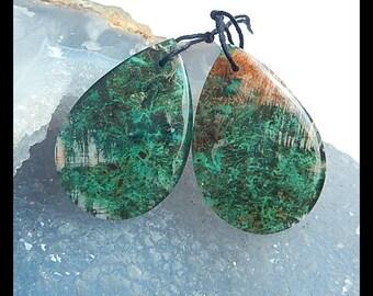 New,Quartz,African Turquoise Intarsia Gemstone Earring Bead,33x22x6mm,13.3g