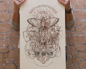 Calendar 2018. Metamorphosis