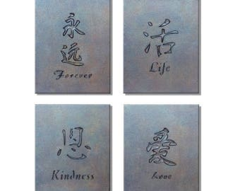 50% off SALE Clearance Sale: 4 Asian Love, Forever, Kindness, Life Symbols. Original Handpainted Acrylic Thick 3d Texture Impasto Palette Kn