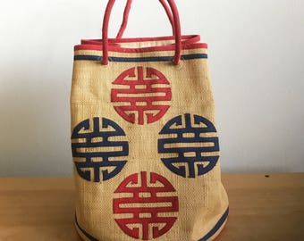 1940s Woven Straw Drawstring Bag with Red and Blue Asian Inspired Designs