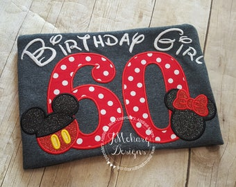 Disney-Inspired Birthday Shirt - 16th - 21st - 40th - 50th - 60th - Custom Birthday Tee 885a both 60
