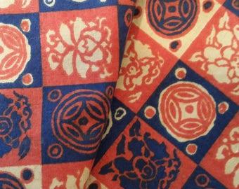 "Vintage Warner & Sons Ltd Sample Ming Medallion from 'Littleprints"" 100% Cotton Printed in England 35""  x  26"""