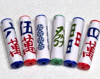 Paper Beads - Mahjong Tiles