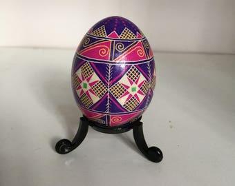 Pink/Purple/Yellow Ukrainian Chicken Egg