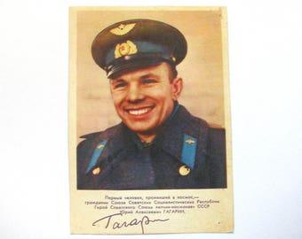 Yuri Gagarin, Soviet cosmonaut, Postcard, Space, Photo, Unused, Unsigned, Soviet Union Vintage Postcard, Print, made in USSR, 1980, 80s