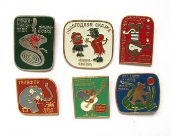 Set of 6 Soviet Children's badges, SALE, Tale, Cartoon, Character, Vintage metal collectible badge, Vintage Pin, Soviet Union, Made in USSR