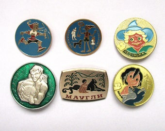 Soviet Children's badges, Pick from set, Golden Key, Dunno, Mowgli, Vintage collectible badge, Soviet Vintage Pin, Soviet Union, USSR, 1980s