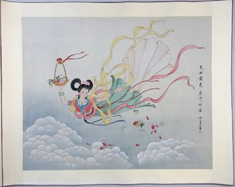 """39"""" Antique Chinese Watercolor Painting Woman rice paper with silk border vintage 3"""