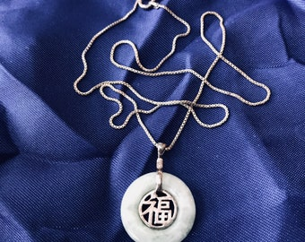 """Sterling Silver Chinese Jade Circle Pendant Necklace with Center """"Good Luck"""" Character"""