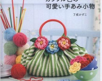 Colourful hand knitting  / Craft E-Book/crochet accessories /ondori crochet /asahi crochet/japanese book/PDF Pattern Instant download