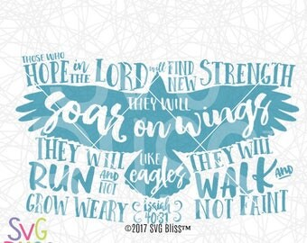 Bible Verse SVG Cutting File- Christian SVG Instant Download- png, dxf, svg file for use with Cricut & Silhouette Cutting Machines