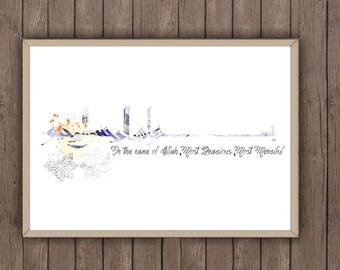 Islamic art - Khat - Islamic Calligraphy - Islamic Decor - Islamic Print - Bismillah