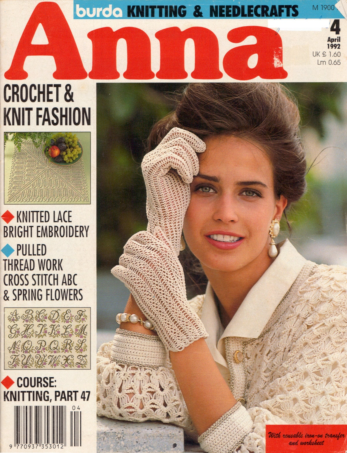 90s burda anna 4 knitting needlecrafts magazine including uncut sold by patternscentral bankloansurffo Images