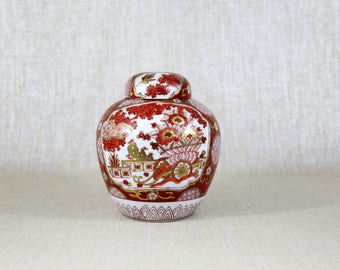 Vintage Gold Imari Ginger Jar