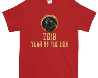 chinese new years, chinese new year shirt 2018 - year of the dog, year of the dog 2018, chinese new year gifts, Short-Sleeve T-Shirt
