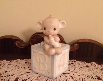 Sweet Vintage Enesco Precious Moments Baby Bear With Bottle on Block Coin Bank