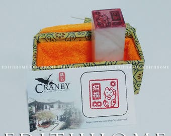 Chinese Lucky Cat Stone Seal Stamp Chop w/. Gift Box (Free Shipping)