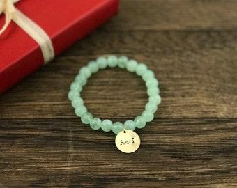 Couple Initial Bracelet | Initial Charm Bracelet, Green Beaded Bracelet Custom Initial Bracelet, Initial Bracelet Charm Green Charm Bracelet