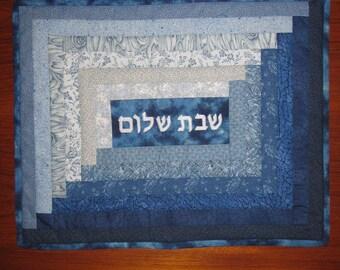 Judaic Fancywork Jewish Shabbat Shalom Challah Cover Rhapsody in Blues II