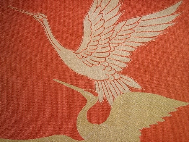 Vinatage Japanese Kimono Fabric
