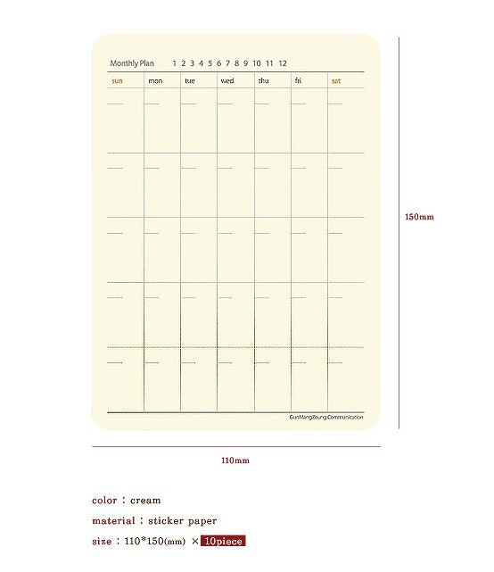 Monthly Planer Sticker for Note or Diary. (10sheets)