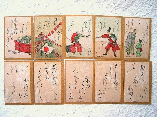 Vintage Japanese Game Cards Uta Garuta Set P