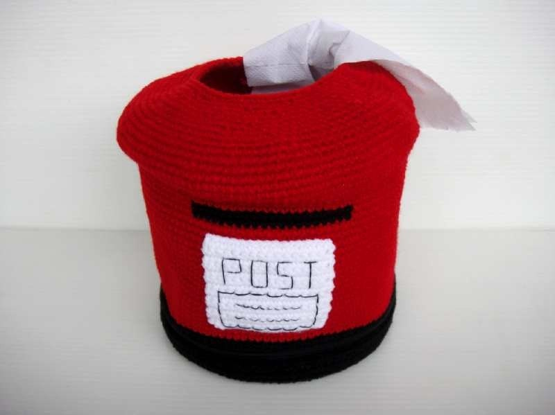 Crochet Pattern - POST BOX - Tissue Roll Holder - PDF