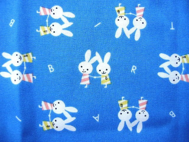 Shinzi Katoh Cute Japanese Fabric Rabbit HALF by FromJapanWithLove from etsy.com
