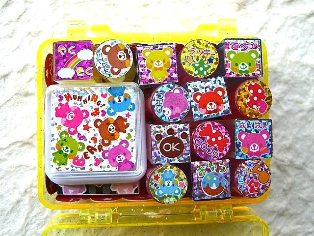 Kawaii Cute Japanese Rubber Stamps - Humming Bear - Cute Colorful Bear