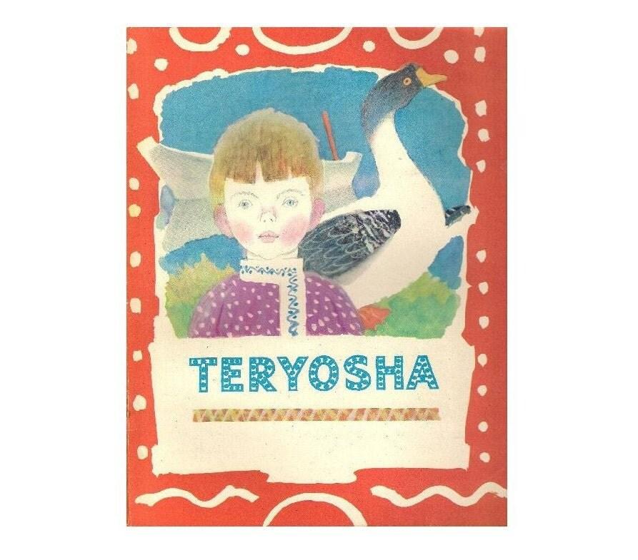 Teryosha, retold by Alexei Tolstoy.