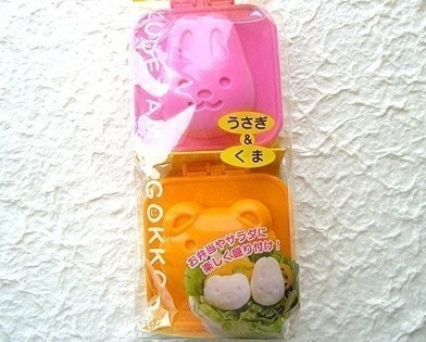 Cute Egg Shaper - Perfect For Bento Lunches - Bear And Rabbit