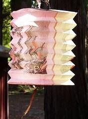 Vintage pink Chinese party lantern