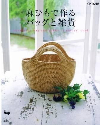 Errands Bag Crochet Pattern | FaveCrafts.com