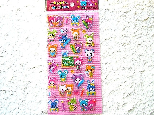 Cute Japanese Glitter Stickers-Cute Animals at School-Study Animal (S452)
