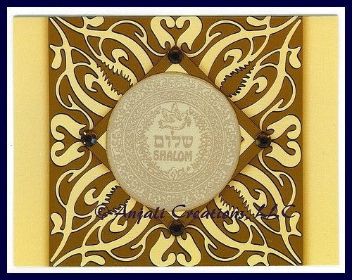Judaic Note Cards - Old World Series, Set of 6