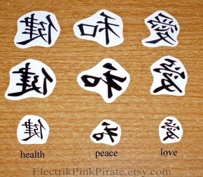 All You Need is Health, Peace, and Love kanji temporary tattoos